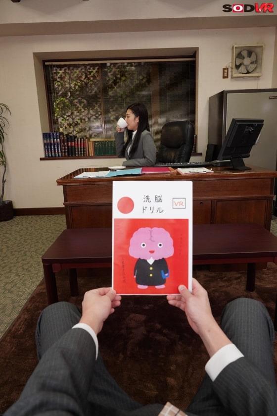古川いおりのエロVR動画レビュー『洗脳ドリルVR 強気な女弁護士を性処理便器であるということに悟り堕とし服従洗脳プレイ』を視聴した感想